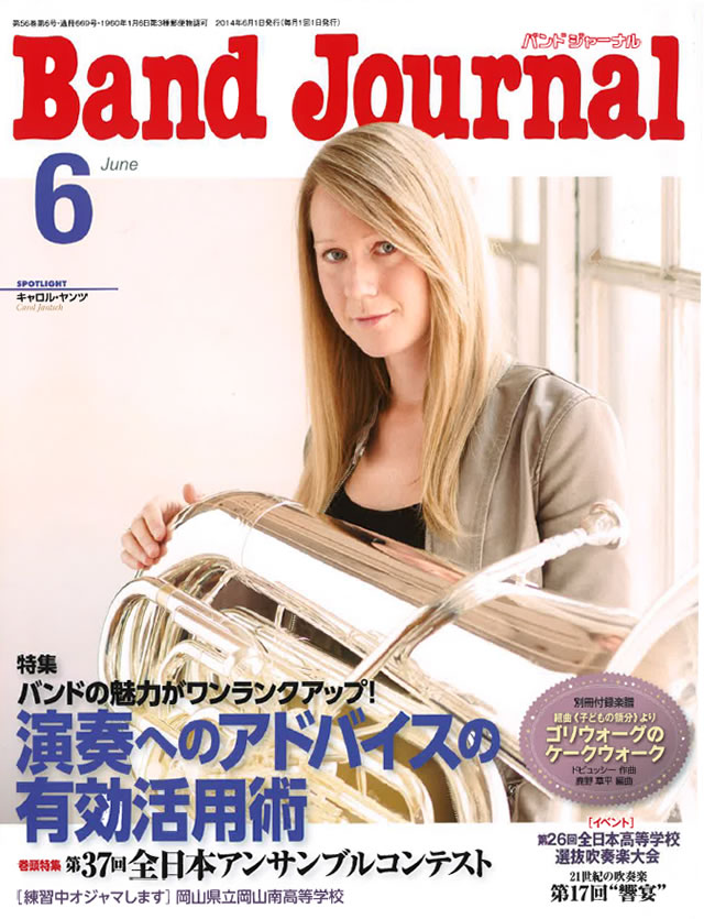 Band Journal 2014年6月号掲載