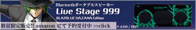 hazamabana